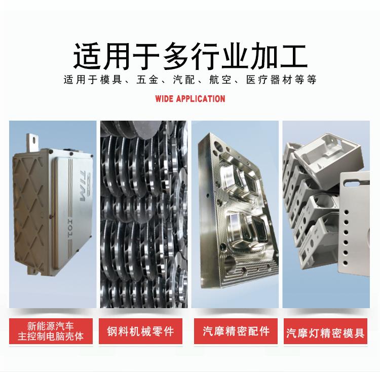 压铸铝LED箱体加工中心加工行业